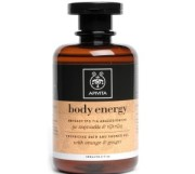 Body Energy gel